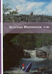 Vista del detalle de Libreria Scottish Whitewater
